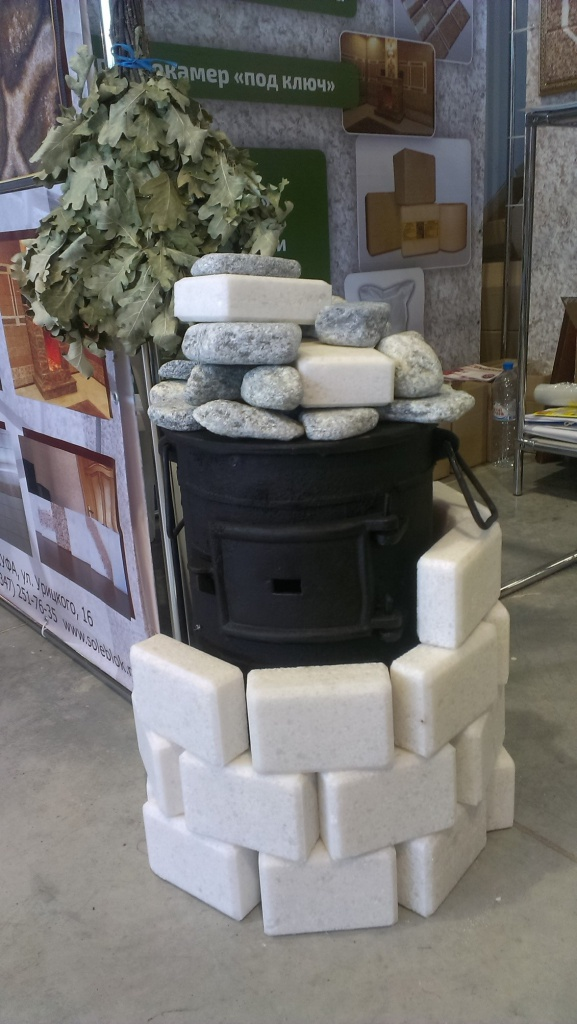 Как применять брикеты соляная баня